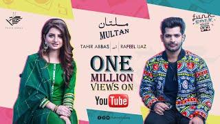 Multan Milsoon | Tahir Abbas ft. Rafeel Ijaz | Funk Folk Special Edition | Official Video