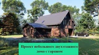 видео УНИВЕРСАЛ Готовый проект деревянного домика