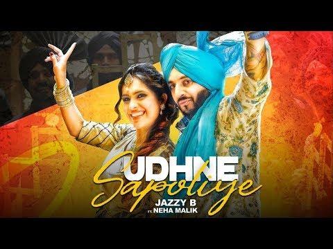 udhne-sapoliye---jazzy-b-|-neha-malik-|-new-punjabi-song-|-latest-punjabi-song-2019-|-gabruu
