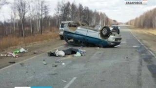 Вести-Хабаровск. Страшное ДТП в районе имени Лазо