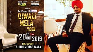 Diwali Mela 2019 | Sidhu Moose Wala | Kamal Khangura | Global Punjab TV