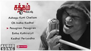 satham-podathey-satham-podathey-full-songs-jukebox-prithviraj-padmapriya-yuvan-best-songs