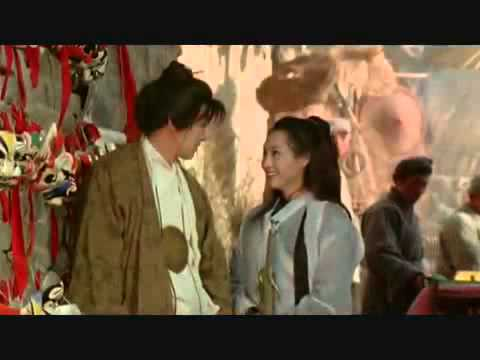 Download A Chinese Odyssey MV - Love of a Lifetime