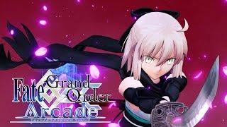 【Fate/Grand Order Arcade】沖田総司推参‼【Okita Souji】【FGOAC】【fgoアーケード】