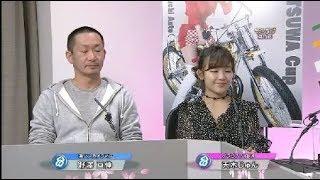スタジオゲストにグラビアアイドルの天木 じゅんが登場! 川口オートレ...