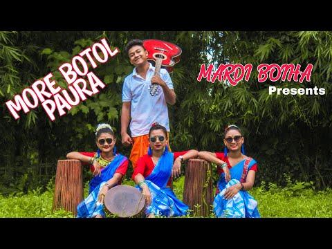 Santali Video Song - More Botol Paura