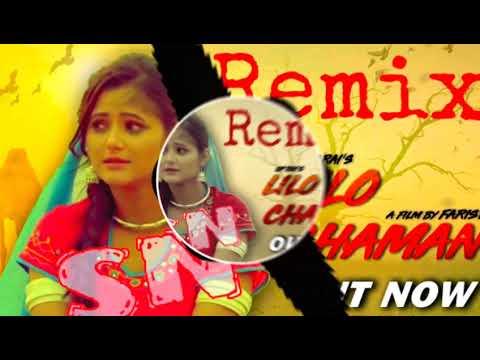 Lilo Chaman Haryanvi Full Vibration Mix By SN Production Palwal