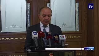 إخضاع حالة جديدة للحجر الصحي   وتأكيد عدم تسجيل إصابات بكورونا في الأردن - (25/2/2020)