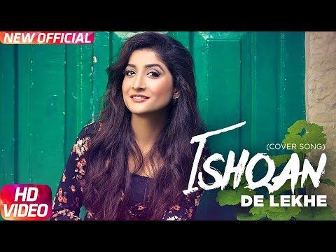 Ishqan De Lekhe ( Cover Song ) | Megha | Sajjan Adeeb | Speed Records