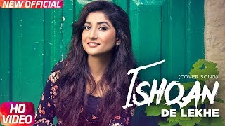 Ishqan De Lekhe ( Cover Song ) | Megha | Sajjan Adeeb | Speed Records