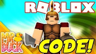 Roblox Island Royale - NEW UPDATE! 5000 BUCKS CODE! SPARTAN THEME SHOP
