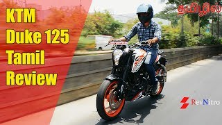 Duke 125 Tamil Review | KTM | RevNItro