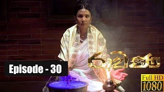 Ravana | Episode 30 10th March 2019 Thumbnail