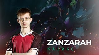 Zanzarah — Подробный гайд на Ка'Зикса — Лига Легенд / League of Legends