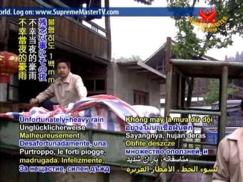Flood of China Hunan in May 2010