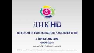 видео HDTV телевидение высокой четкости