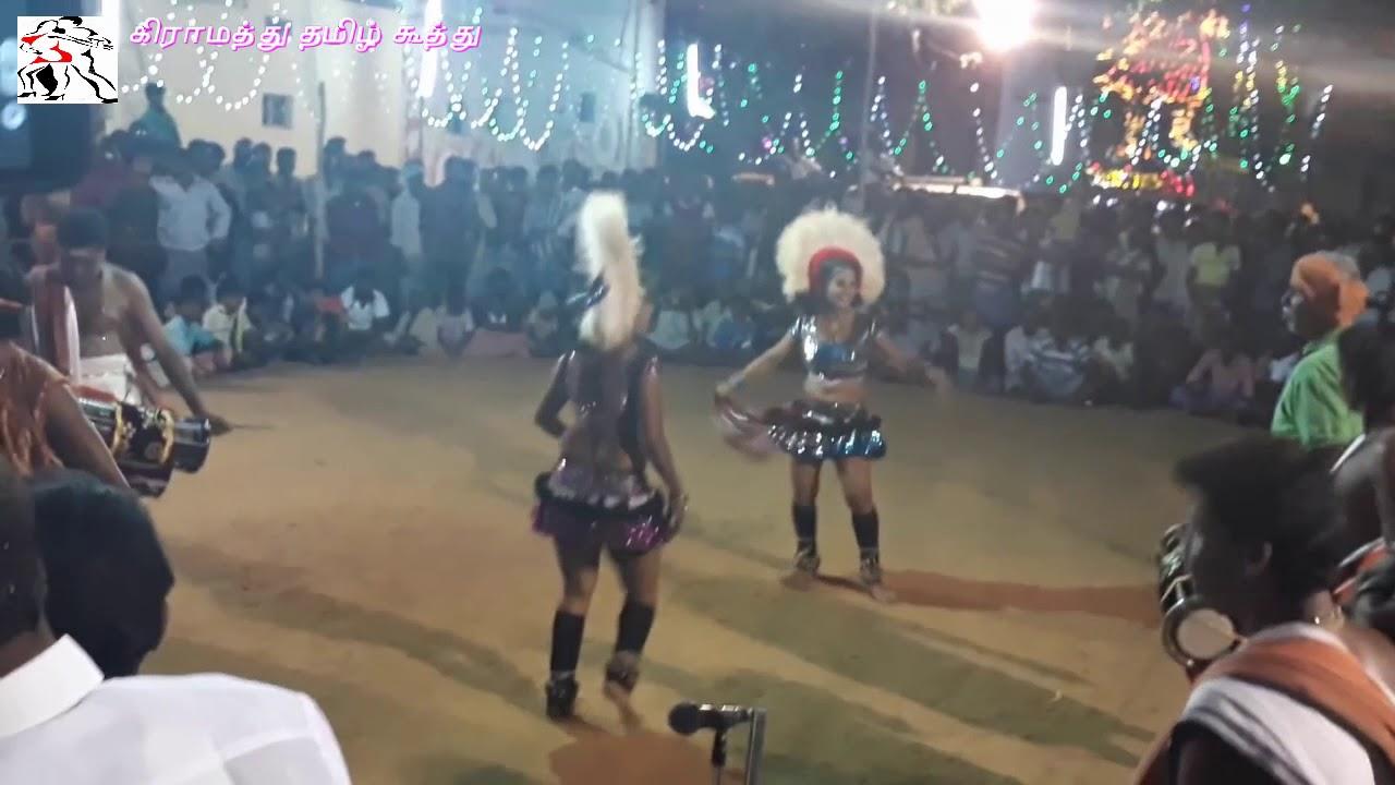 Latest Tamil Nadu Village Santhanamari amman kovil vellanaikottai Karakattam Full HD 2018