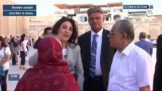 Бангладеш президенти Ўзбекистонга ташриф буюрди. Бухоро шаҳрини зиёрат қилди