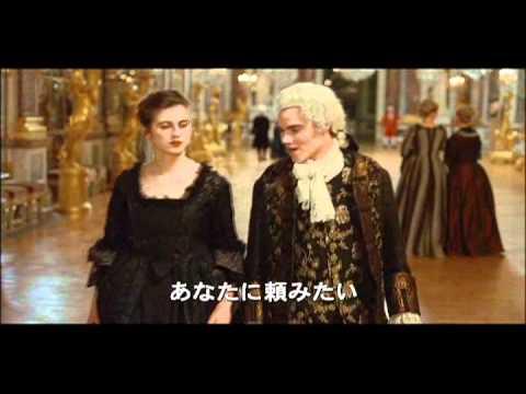 映画『ナンネル・モーツァルト 哀しみの旅路』予告編