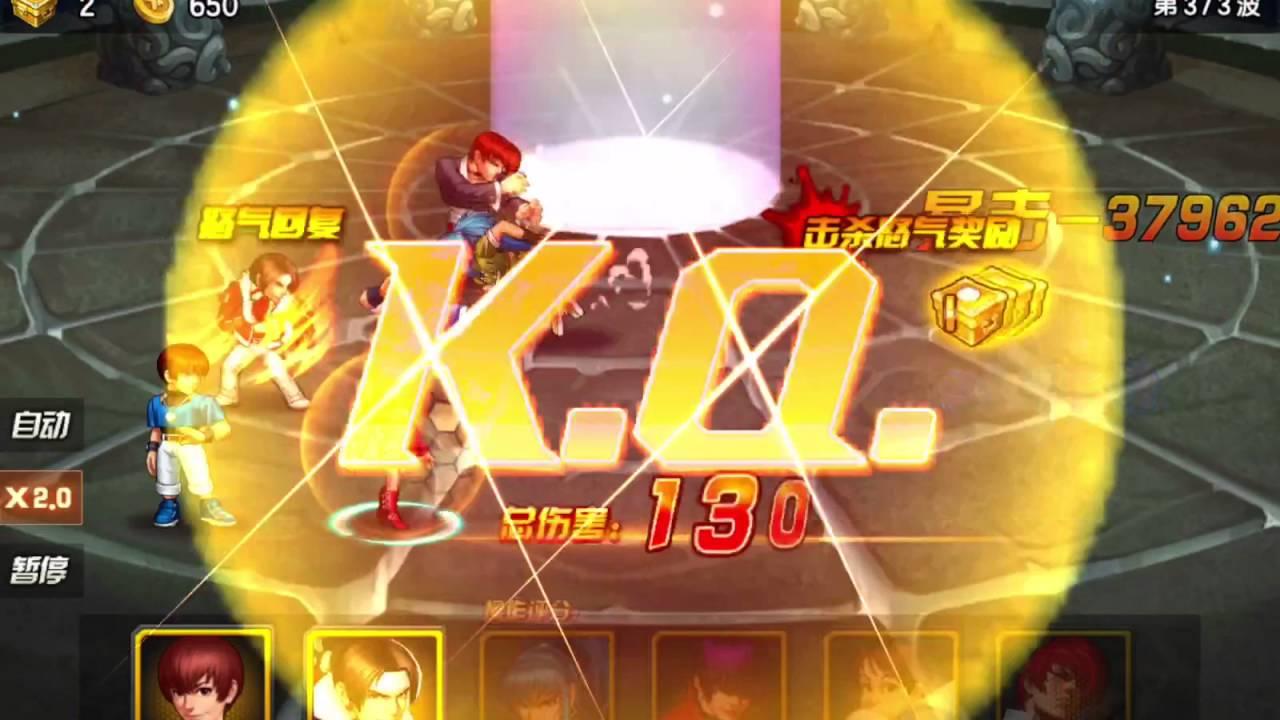 Quyền vương 98 – bán hành chis hoả + orochi = cái kết