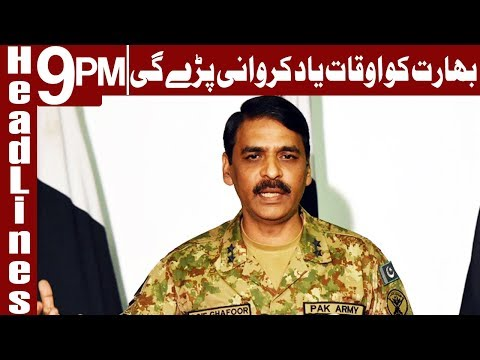Pakistan has done enough for everyone - DG ISPR - Headlines & Bulletin 9 PM - 28 Dec 2017 - Express