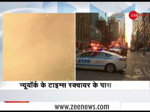 Explosion at Port Authority bus terminal near Times Square: Suspect in custody