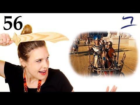 Hebrew - Weapons \u0026 Warfare - Biblical Hebrew - Lesson 56