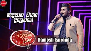 Ramesh Isuranda | සඳපාන වාගෙ දිලෙන්නේ | Dream Star Season 10 Thumbnail