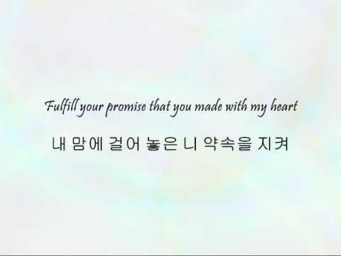 f(x) - 아이 (Love) [Han & Eng]