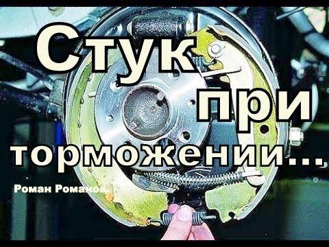 Ремонт основно тормозной системы автомобиля ГАЗ-3507