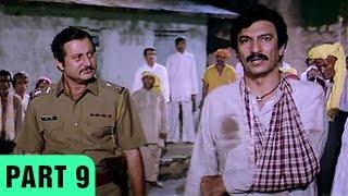 Aaj Ka Arjun (1990)   Amitabh Bachchan, Jayapradha   Hindi Movie Part 9 of 12   HD