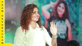 നൂറിൻ ഷെരീഫ് ഫാൻസ്   Noorin Shereef Fans   Oru Adar Love   Entekollam