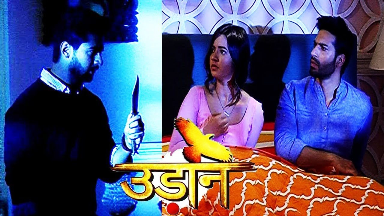 Serial Udaan 15th May 2018   Upcoming Twist   Full Episode   Bollywood  Events