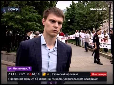 """Клиенты банка """"Траст"""" потеряли 68 миллиардов рублей"""
