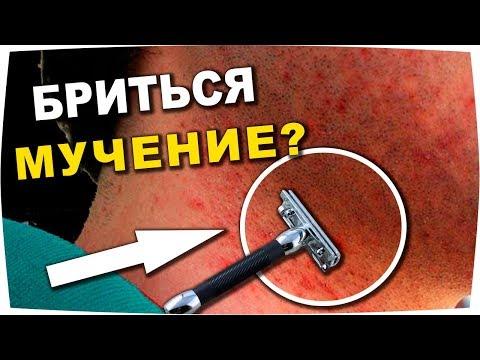 Раздражение кожи после бритья БОЛЬШЕ НЕ ПРОБЛЕМА!