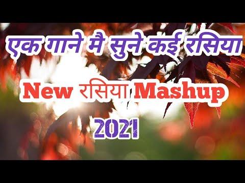 New Remix Rasiya mashup || Satto gurjar and gajendra rasiya Mashup 2021