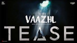 Vaazhl the Film - First Look Tease | Sivakarthikeyan | Arun Prabu Purushothaman | Pradeep Kumar