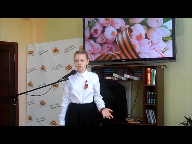 Изображение предпросмотра прочтения – УльянаЛегченко читает произведение «Баллада о партизанке» ВладимираМарковичаМильцарика