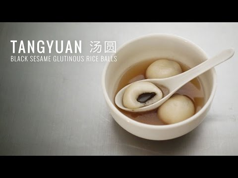 Chinese New Year – Tangyuan 汤圆 – Black Sesame Glutinous Rice Balls