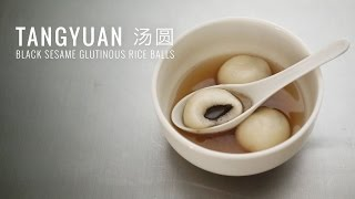 Chinese New Year - Tangyuan 汤圆 - Black Sesame Glutinous Rice Balls