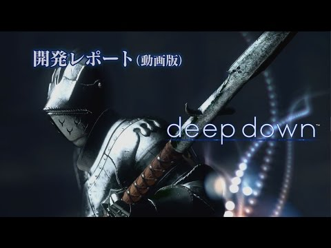 Deep Down Ps4 Ps4-exclusive Deep Down Gets