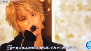 NEWS ファンやライブでお馴染みの「weeeek」と 加藤シゲアキさん出演し...