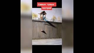 Ржачные видео до слез. Приколы из ТикТока
