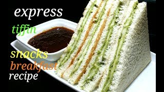 How To Make Short Time Tiffin |Delicious Cheesy Green Chutney Sandwich By Sahana