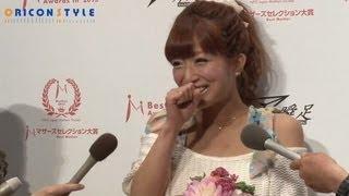 『ベストマザー賞2013』ハセキョー、辻希美ら選出 育児をしながら各分野...