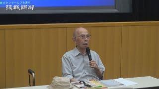 長崎の被爆者黒川さん 原爆の恐ろしさ語る 被爆再現人形 検索動画 20
