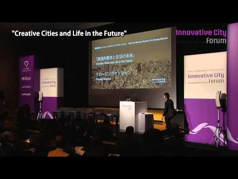 """Creative Cities and Life in the Future"" - Innovative City Forum - Mori Art Museum Session 3"