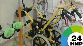 Дипломаты подарили коляски и ходунки детям-инвалидам в Казахстане - МИР 24