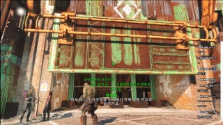 Fallout 4 폴아웃4