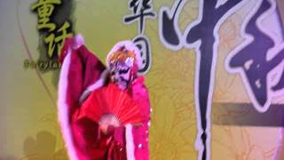 Change mask dance (múa đổi mặt)